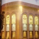 בית כנסת באור יהודה
