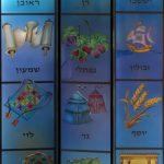 12 השבטים חלונות צבעוניים