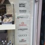 שילוט מזכוכית לחנות תכשיטים