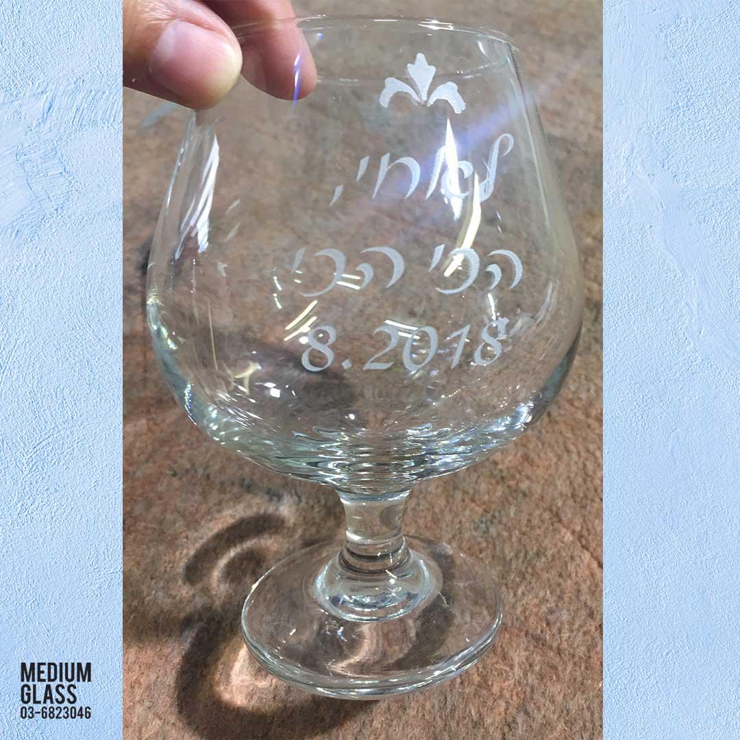 כוסות בחריטה