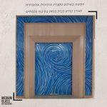 דלתות בשילוב מסגרת מזכוכית אומנותית לארון קודש בבית כנסת בקיבוץ פלמחים